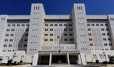 مصدر بالخارجية السورية: ندين قرار الإدارة الأميركية ضد الحرس الثوري الإيراني