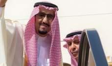 وصول الملك سلمان إلى تونس بزيارة رسمية ولترؤس وفد السعودية للقمة العربية