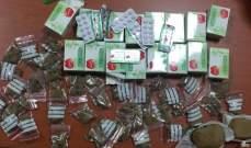 الجيش: توقيف تاجري مخدرات في التبانة- طرابلس وضبط كمية مختلفة منها