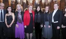 """اللبنانية الأولى رعت حفلا موسيقيا لمناسبة """"اليوم العالمي للمرأة"""""""