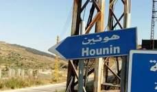 القاضي العقاري في النبطية طلب إطلاق أعمال المسح في قرية هونين الحدودية