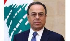 بطيش: لبنان يمر بمرحلة صعبة وهدفنا النظر الى هموم الناس كاقتصاد منتج وفرص عمل