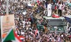 سبوتنيك: توافد آلاف السودانيين نحو القيادة العامة للجيش في الخرطوم