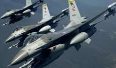 """الجيش التركي أعلن تحييد 38 مسلحا من """"بي كا كا"""" خلال أسبوع"""