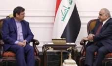 عبد المھدي: العراق لن يكون جزءا من منظومة العقوبات ضد إيران