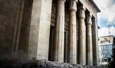 الجيش: أبواب المتحف الوطني ستفتح مجانا في 22 تشرين الثاني بمناسبة عيد الإستقلال