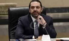 الجديد: الحريري كان يعتزم الرد على عون لكنه نصح بعدم تصعيد الموقف