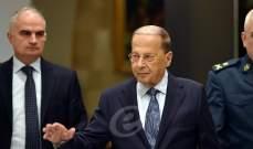 هل يعفو الرئيس عون عمّن قتل ضباط وجنود الجيش اللبناني؟