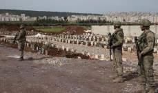 الأناضول: الجيش التركي يعثر على مقبرة للإرهابيين في عفرين