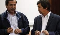 شقيق بوتفليقة ومديرا المخابرات قد يواجهون عقوبة الإعدام