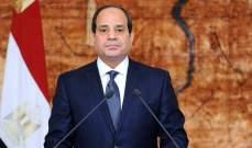 السيسي: مصر نجحت في محاصرة الإرهاب وهي واجهت تحديات كفيلة بإنهاء أوطان