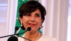مدللي:المجتمع الدولي يناقش كيفية مساعدة لبنان بملف النازحين وصدى كلمة عون إيجابي