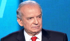 حمادة: بيار الجميل كان لبنانيا وسياديا ومن أهم من استلم حقيبة الصناعة