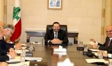 الحياة: الحريري رفض اقتراحين لجريصاتي وفنيانوس بلجنة البيان الوزاري