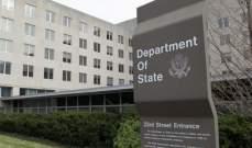 الخارجية الأميركية: إطلاق نار قرب مدخل سفارتنا في هايتي