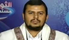 الحوثي: صواريخنا قادرة على الوصول إلى الرياض ودبي وأبوظبي