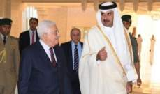 عباس وأمير قطر بحثا آخر التطورات المتعلقة بالقضية الفلسطينية