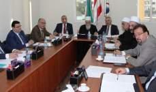المجلس المذهبي الدرزي: الوحدة الوطنية فوق كل اعتبار والحريري رجل دولة