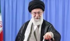 خامنئي: إيران ستواصل تعزيز قدرتها الدفاعية رغم الضغوط الأميركية