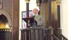 المفتي دلي بخطبة العيد: لضرورة الاسراع في تشكيل الحكومة