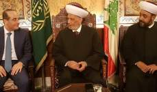 المفتي دريان اسقبل رائد خوري وبحثا في الأوضاع العامة في لبنان