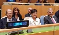 الرئيس عون يشارك في الجلسة الافتتاحية لاعمال الجمعية العمومية للأمم المتحدة
