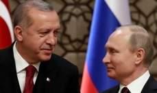 بوتين:علاقاتنا مع تركيا تتطور بشكل إيجابي وسنبحث بسبل حل بعض القضايا المعقدة