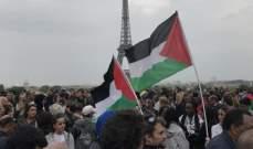 متظاهرون في باريس يطالبون ماكرون بمعاقبة إسرائيل جراء أحداث قطاع غزة