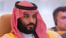 نيويورك تايمز: على السعودية عزل ولي عهدها المجنون