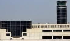 مديرية الطيران المدني تنفي ما أوردته فوكس نيوز: الطائرة الايرانية حطت في بيروت فارغة وأقلعت محملة بالمواشي