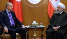 أردوغان وروحاني أكدا أهمية القمة الإسلامية بإسطنبول لاتخاذ موقف مشترك
