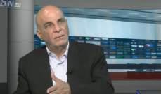 خريس لباسيل: لولا السادس من شباط1984  لكان الإسرائيلي في عقر دارك