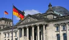 الخارجية الألمانية تعلن عن اختفاء مواطن ألماني في مصر