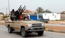 الجيش الليبي ينفي خبر احتمالية وقف إطلاق النار والعودة للمسار السياسي