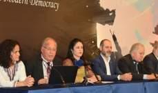 مؤتمر أزمة المدنية والطريق نحو الحداثة الديمقراطية بالشرق الأوسط: الحوار أفضل طريق لحل القضايا