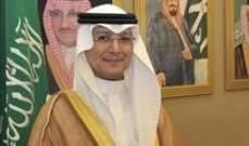 السفير السعودي: الصيف في لبنان واعد بالسياح السعوديين