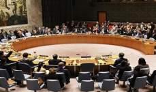 مجلس الأمن دعا إلى انتقال سلمي للسلطة في الكونغو الديمقراطية