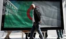 محكمة جزائرية تأمر بإيداع الإخوة كونيناف في الحبس المؤقت