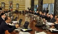 أوساط سياسية للراي: الأزمة الحكومية بلغت مستويات بالغة السلبية