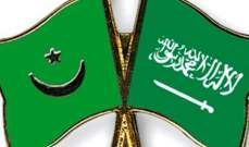 خارجية موريتانيا استنكرت الإدعاءات المغرضة بقضية خاشقجي: للتريث بدل التسرع بالحكم