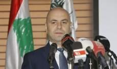 حاصباني: اقرار قانون البطاقة الصحية وهي ستؤمن تغطية لكافة اللبنانيين