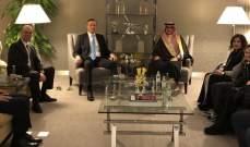 البخاري استقبل السفير اللبناني فوزي كبارة في الرياض