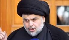 مقتدى الصدر: الموصل في  خطر وخلايا الإرهاب تنشط وأيادي الفاسدين تنهش