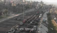 حركة المرور كثيفة من الرويال الضبية باتجاه جل الديب وصولا الى الكرنتينا