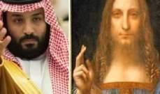 """ولي العهد السعودي هو من اشترى لوحة """"المسيح"""" بـ450 مليون دولار"""