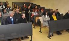 إطلاق مشروع تنمية مهارات تلامذة اليونسكو في جامعة الروح القدس