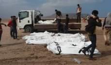 ارتفاع حصيلة قتلى غرق مركبي المهاجرين قبالة جيبوتي إلى 58 قتيلا