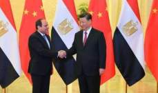 السيسي للرئيس الصيني: قناة السويس جسر للتعاون بين بلدينا