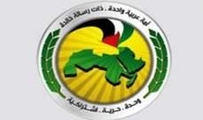 شلق هنأ الأسد بذكرى تأسيس حزب البعث: نعاهدكم على الإلتزام ومتابعة المسيرة خلف قيادتكم