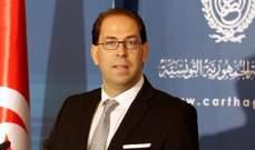 رئيس الحكومة التونسية: يمكن ان تكون العلاقات مع السبسي معقدة أحياناً